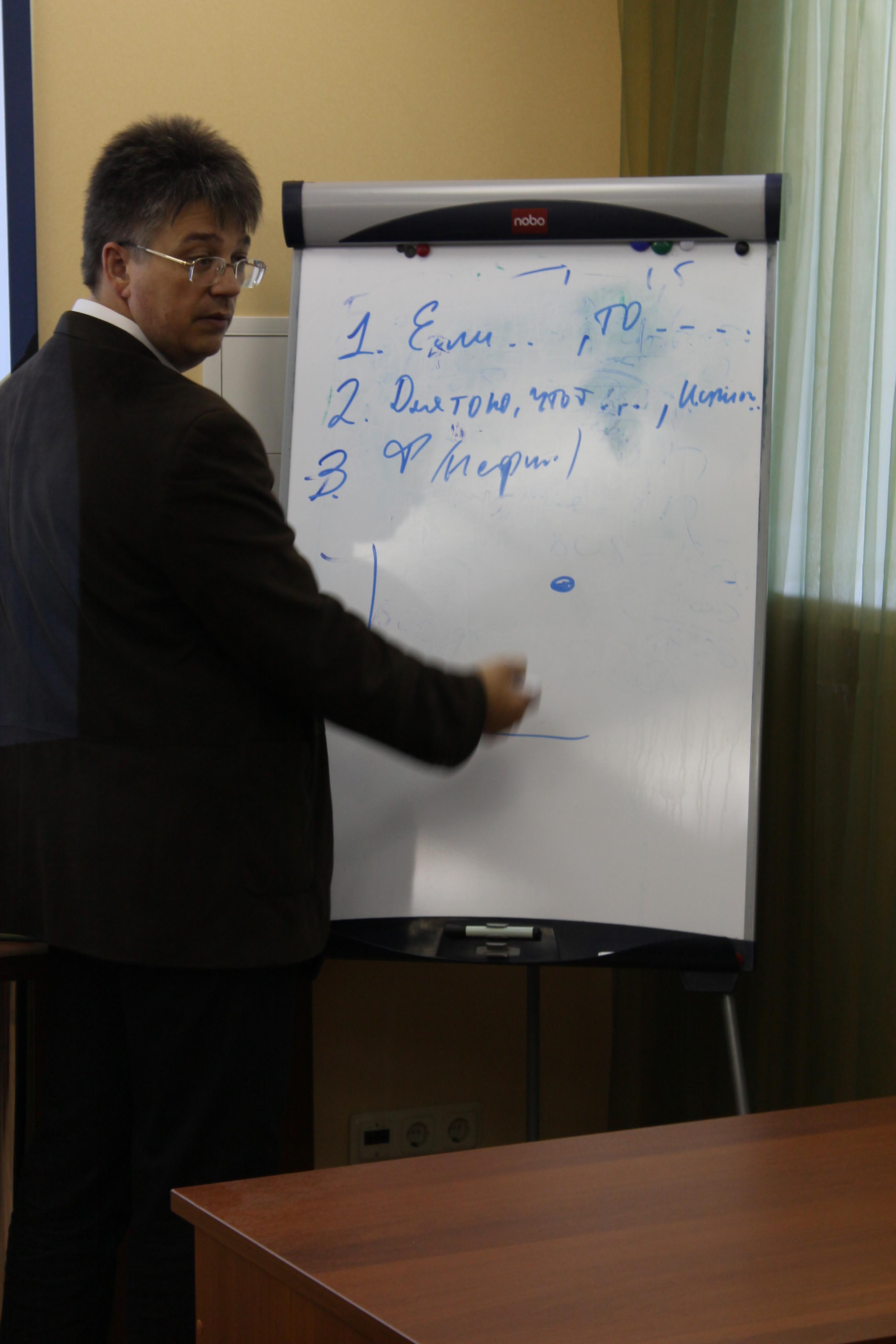 Новости. 26 июля 2013 в Санкт-Петербурге состоялся Мастер-Класс Инструменты Управления эффективностью